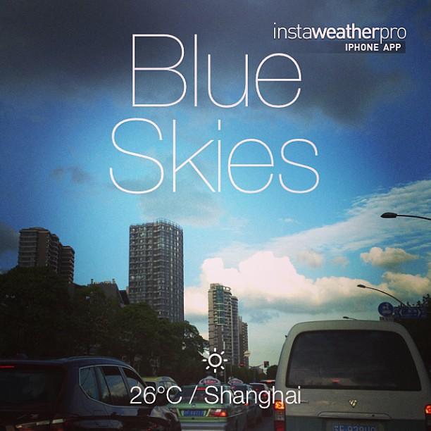 #blueskies #weather #instaweather #instaweatherpro  #sky #outdoors #nature #world #shanghai #china