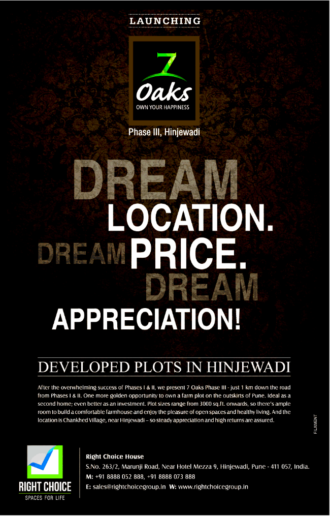 Launching! 7 Oaks Developed Plots near Hinjewadi Pune (7-9-2013)