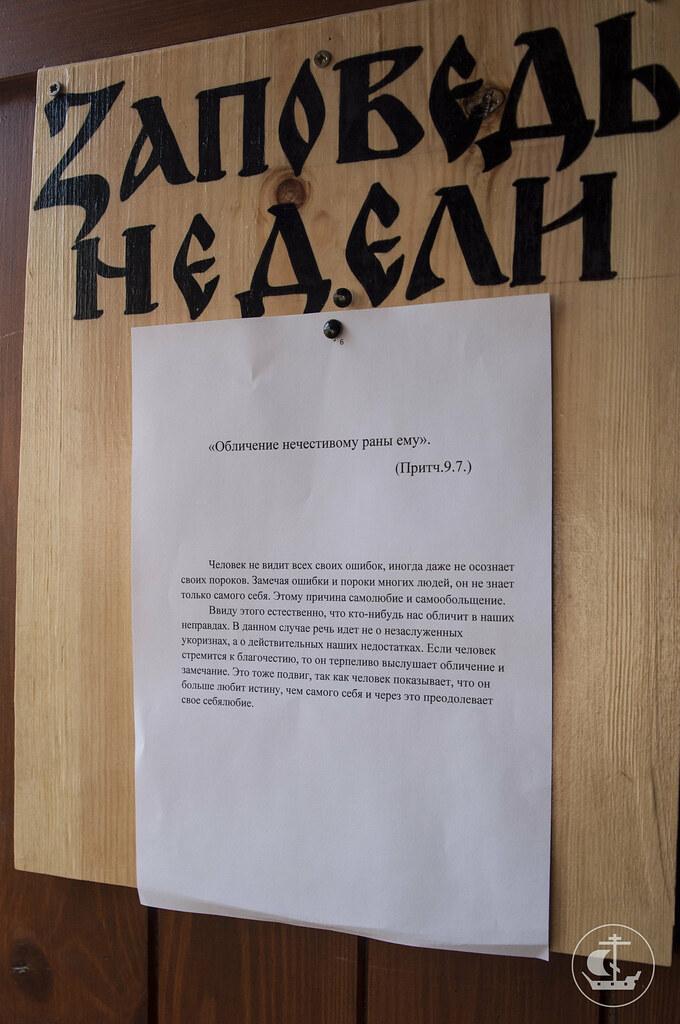 19 сентября 2013, Магистранты в Центре реабилитации наркозависимых
