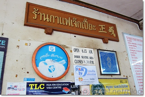 THAI 197