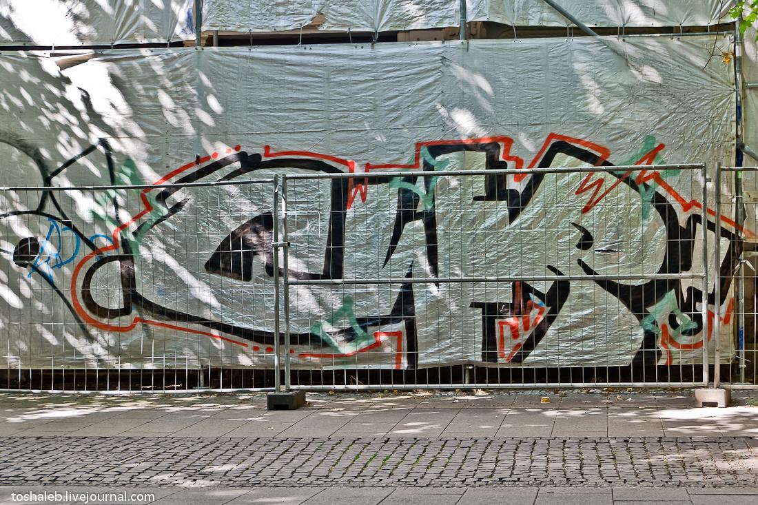 Weimar-69