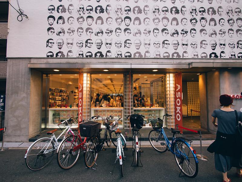 大阪漫遊 【單車地圖】<br>大阪旅遊單車遊記 大阪旅遊單車遊記 11003315526 4b5877de41 c