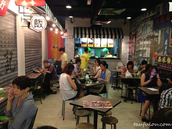 hk kitchen (2.0)