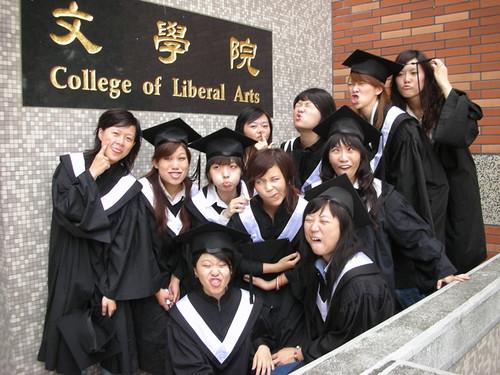 中文系搞怪美少女們!