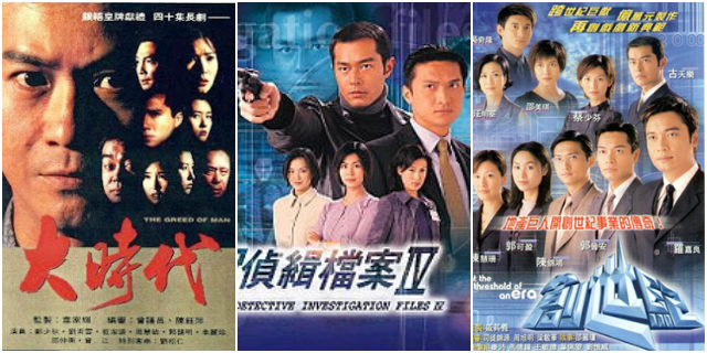 Drowning Myself with TVB Dramas Again