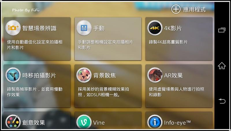 Screenshot_2014-04-07-19-52-21