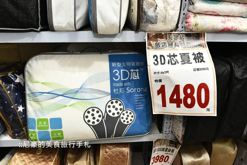 DSC_9193