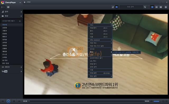 pooq 실시간 주소로 재생 중인 JTBC