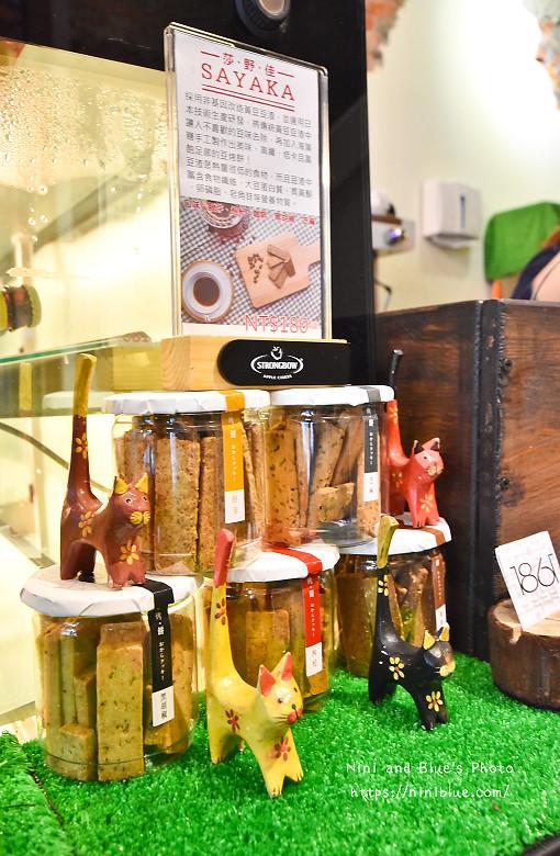 台北不限時咖啡1861甜點下午茶推薦22