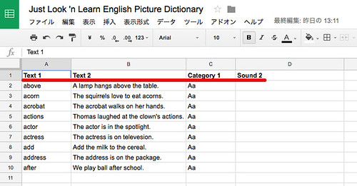 google-spreadsheet-for-flashcards-001