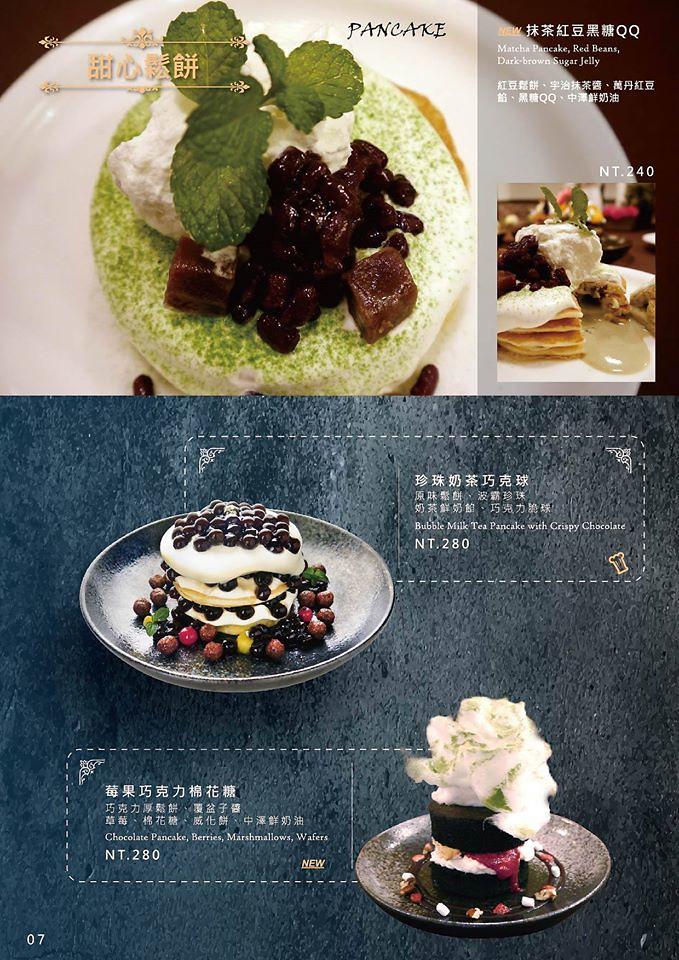 台北信義區餐廳下午茶推薦att 4 fun 冰果甜心菜單menu