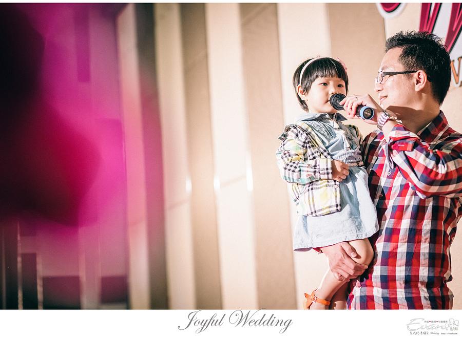 Mason & Vivia 婚禮記錄 _00176