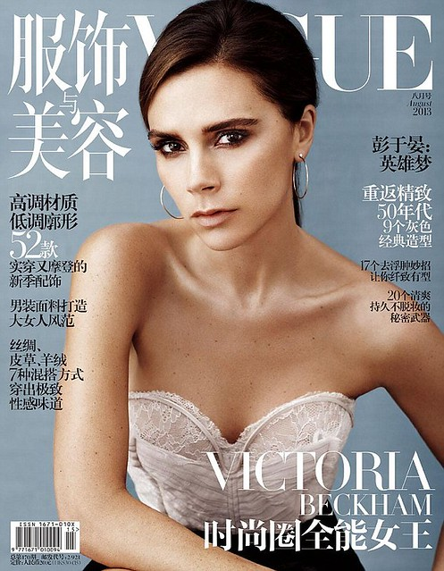 VICTORIA BECKHAM FOR VOGUE CHINA AUGUST 2013