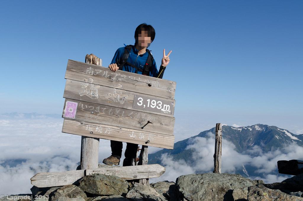 20130630 北岳山頂
