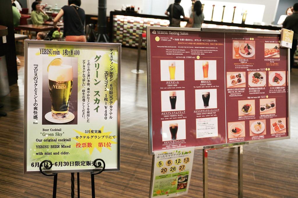 2013 Tokyo all_0688