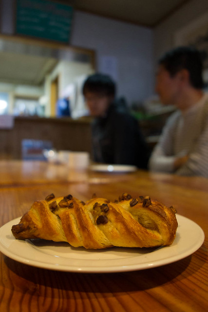Maple pecan danish, freshly baked