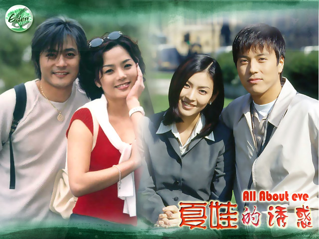 KOREAN DRAMA HIGHEST RATING (26)