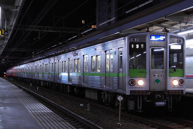 10-210F bound for Mizue
