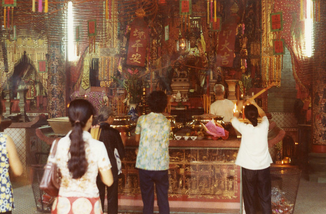 1972 - Interior view of the Thien Hau Pagoda in Saigon