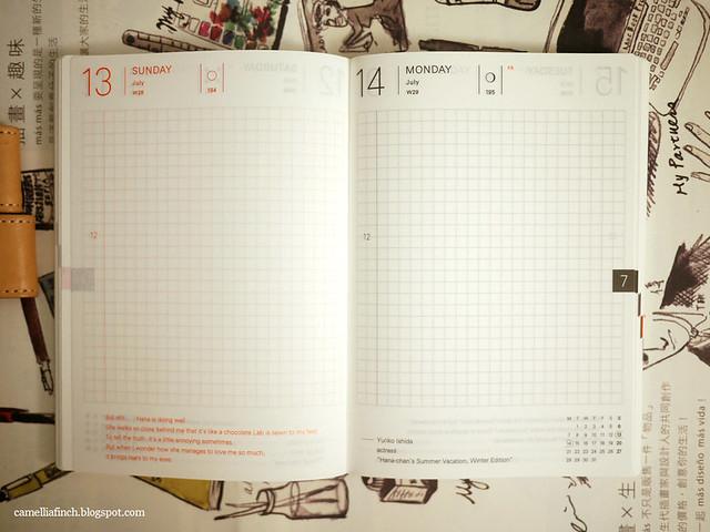 HOBO 2014 英文版內頁+原色皮書套