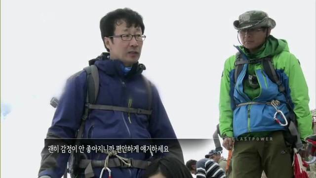 sbs_last_power_chun33