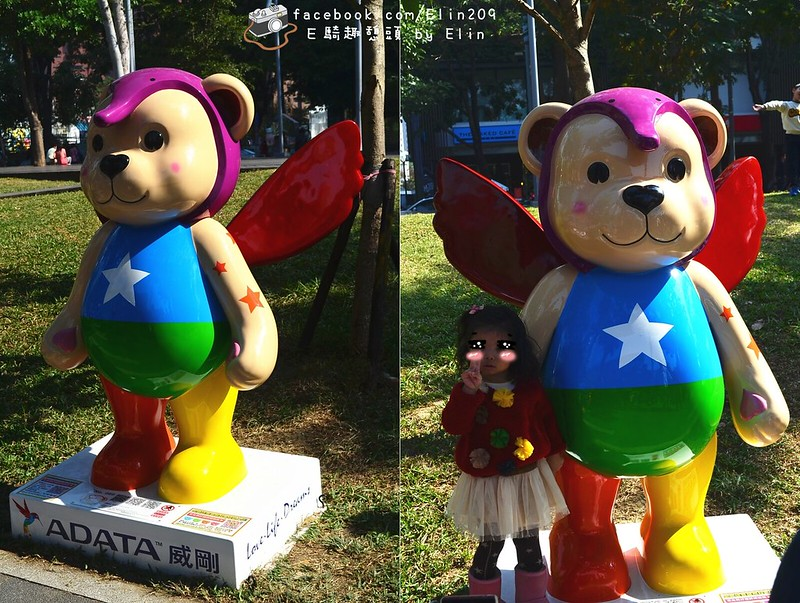 勤熊 (5)