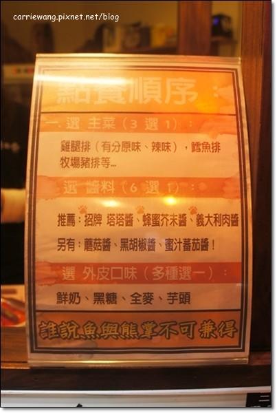 逢甲小吃美食 (30)