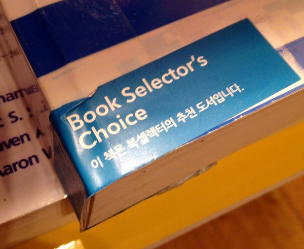 Book selector's choice