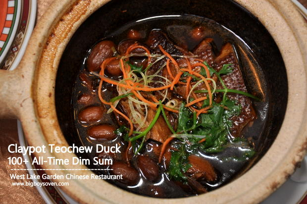 Dim Sum West Lake Chinese Restaurant Sunway Resort Hotel & Spa 19