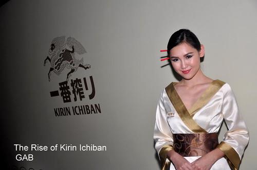 The Rise of Kirin Ichiban GAB