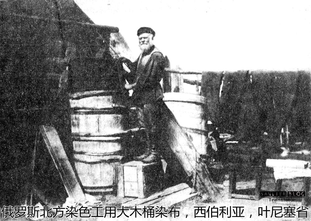 帝俄农民与手工业者16