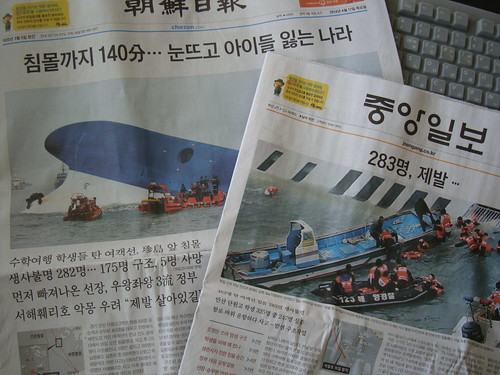 News Papers: Sewol Capsizing