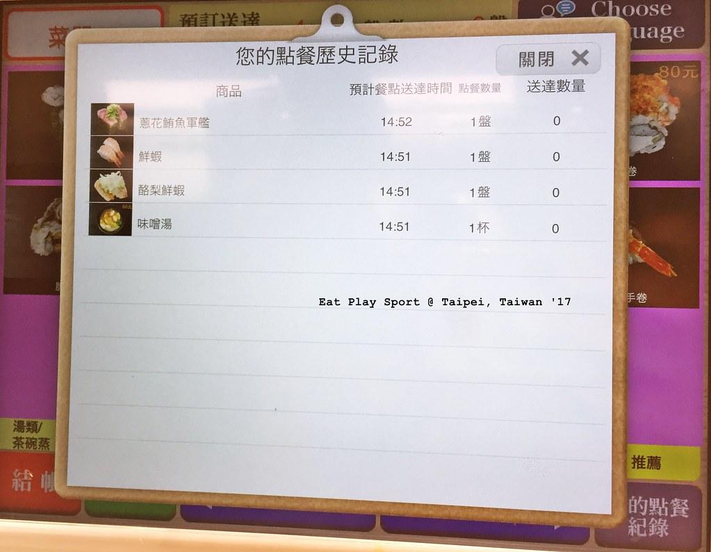 IMG_9164