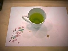 a cup of green tea hello stories