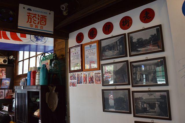 老街懷舊食堂52