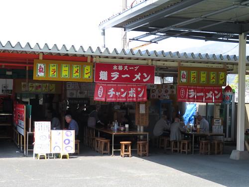 佐賀競馬場の龍ラーメン