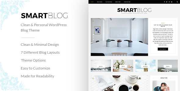 SmartBlog WordPress Theme free download