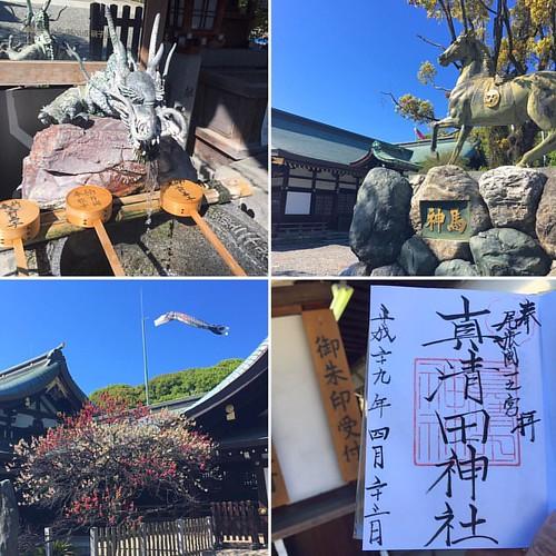 真清田神社で御朱印頂きましたぞ〜 #japanese #shintoshrine #sky #gosyuin #御朱印