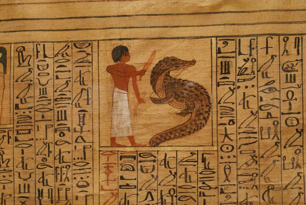 Papyrus dans le musée égyptien de Turin.
