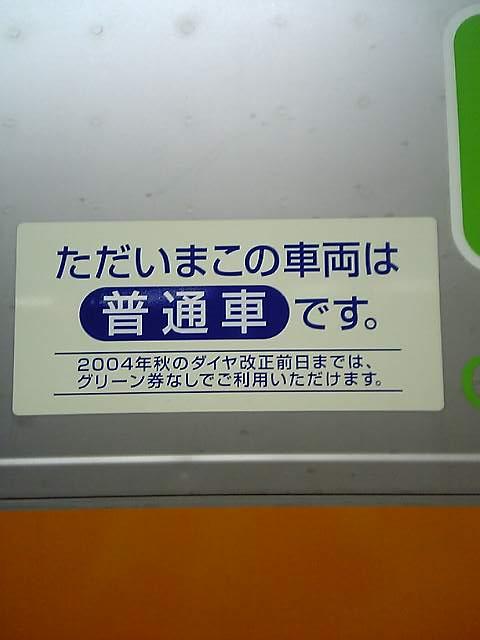 V6010080