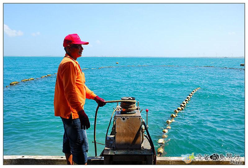 2013元貝休閒漁業_15