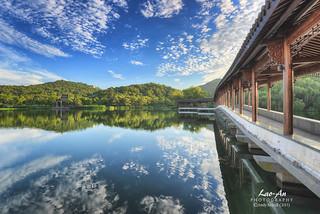 Dreamy Day @ Santai Mengji (Hangzhou) by Andy Brandl (PhotonMix)