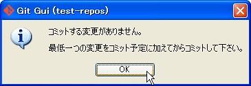 git_000060