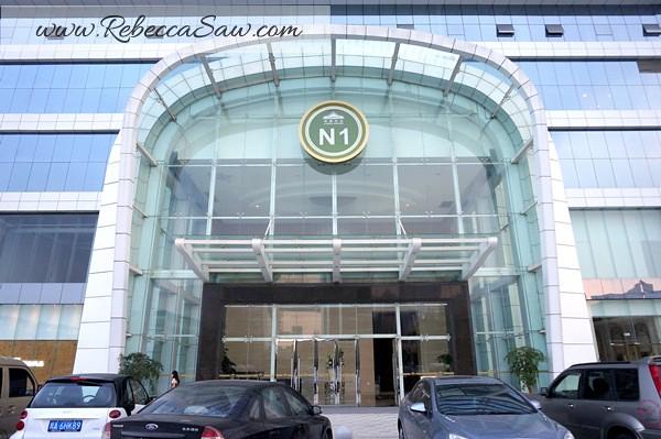 Chengdu - New Century Global Mall-007