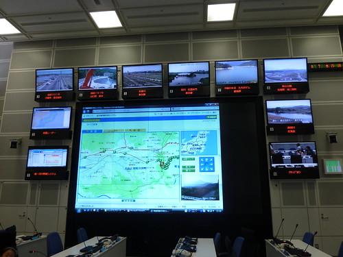 国土交通省 防災センター