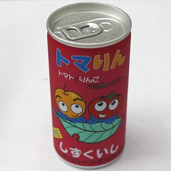 drinkware(0.0), bottle(0.0), aluminum can(1.0), soft drink(1.0), tin can(1.0), drink(1.0),