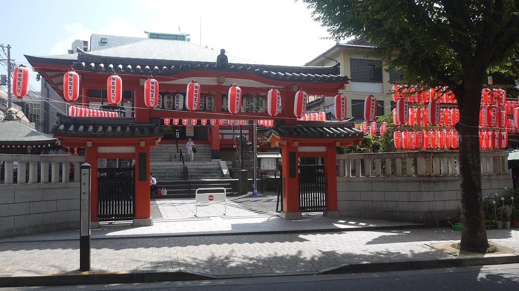 Zenkoku-ji Temple Entrance