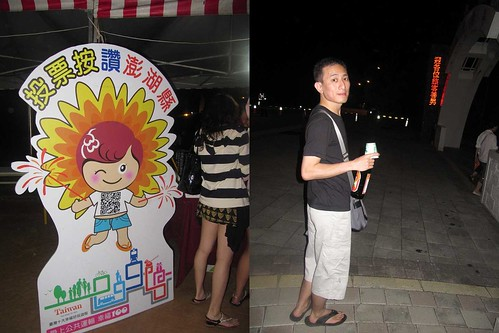 05-2013澎湖-往觀音亭