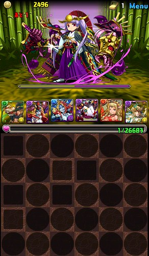 vs_izanami_3-1_131129