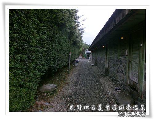 120227-溫泉區 (1)